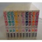 花より男子 全20巻完結セット (完全版) (集英社ガールズコミックス) 中古 良品 書籍