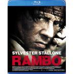 ランボー 最後の戦場 (期間限定価格版) [Blu-ray] 中古 良品