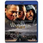 ウォーロード/男たちの誓い 完全版 [Blu-ray] 中古 良品