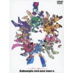 戦闘メカザブングル DVD-BOX(2) 中古 良品