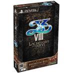 イースVIII -Lacrimosa of DANA- プレミアムBOX【初回限定特典】オリジナルサウンドトラックmini付 - PS Vita 中古 良品