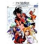天空のエスカフローネ PERFECT VISION [DVD] 中古 良
