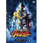 黄金鯱伝説 グランスピアー 2ndシーズン (1) [DVD]