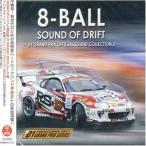 SOUND OF DRIFT ~D1 GRAND PRIX OFFICIAL SOUND COLLECTION 2~ (DVD��) ��� ���� CD