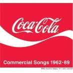 コカ・コーラCMソング集 1962-89 中古 良品 CD