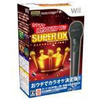 カラオケJOYSOUND Wii SUPER DX ひとりでみんなで歌い放題! (マイクDXセット) 中古 良品