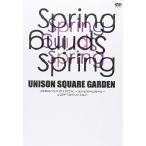 UNISON SQUARE GARDEN ONEMAN TOUR2012 SPECIAL~Spring Spring Spring~at ZEPP TOKYO 20120421 [DVD] 中古 良品