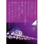 乃木坂46 1ST YEAR BIRTHDAY LIVE 2013.2.22 MAKUHARI MESSE 【DVD豪華BOX盤】 中古 良品