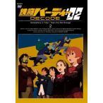 鉄腕バーディーDECODE:02 2 【通常版】 [DVD] 中古 良品