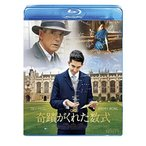奇蹟がくれた数式 [Blu-ray] 中古 良品