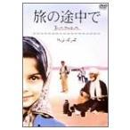 旅の途中で -FARDA(ファルダ)- [DVD] 中古 良品