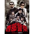 西部警察 PARTIII セレクション 木暮BOX 1 [DVD] 中古 良品