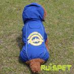 犬 服 ペットウェア ペット服 ペット用品 犬の服 ドッグウェア カラフルレインコート/ブルー(2XL-4XL)