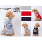 犬 服 ペットウェア ペット服 ペット用品 犬の服 ドッグウェア トレンディセーラータンクトップ(S-XL,DM,DLサイズ)【ハギーバディーズ】