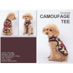 犬 服 ペットウェア ペット服 ペット用品 犬の服 ドッグウェア おしゃれ 春夏 迷彩タンクトップ