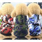 ショッピング犬 犬 服 犬の服 ペットウェア ペット服 ペット用品 犬用品 ドッグウェア  カモフラパーカートレーナー 迷彩柄