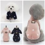 犬 服  犬服 犬の服 秋 冬 ドッグウェア ペット服  ペット用品 犬用品 ドッグウェア  猫 スター柄裏起毛服