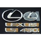 トヨタ/レクサスの輸出仕様(海外名はレクサスLS)純正部品