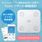 �����ݥ󤢤ꡪ�νŷ� �������� ���ޥ�Bluetooth�б� ���ץ�Ϣư�Ǵ�ñ/Fysta ���ޡ����������� by YUNMAI mini 2������̵��