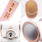 Ankuka カラオケマイク Bluetooth ワイヤレスカラオケマイク ハンドヘルドポータブル 高品質 スピーカー内蔵 KTV カラオケ機器 授業