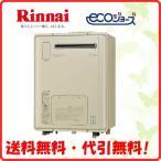 リンナイ ガス給湯器 給湯暖房熱源機  RVD-E2405AW2-1(A) フルオートタイプ エコジョーズ(RVD-E2401AW2-1)