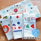 泉州タオル フェイスタオル ひだまり暮らしの和タオル タオル シンジカトウ カトウシンジ  パイルガーゼ 国産 日本製 shinzikatoh 同梱無料