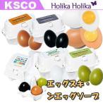 (Holika Holika ホリカホリカ) Smooth Egg Skin Egg Soap 滑らかな エッグ スキン エッグ ソープ 50g*2個 石鹸 洗顔せっけん 選択4タイプ
