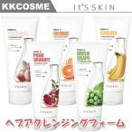 It's skin イッツスキン Have A クレンジングフォーム 洗顔料,150ml 韓国コスメ
