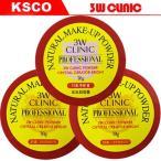 (dodo化粧品) 3W ClINIC NATURAL MAKE-UP POWDER PALGANTONG パルガントン シアトリカル パウダー 30g 選択3タイプ