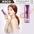 ザ フェイスショップ  THE FACE SHOP フェイス イット パワー パーフェクション BB クリーム SPF37 PA++ 40g 選択2カラー 韓国コスメ