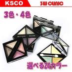 (3W CLINIC)Eye Shadow 3色・4色 アイシャドウ 選択24カラー dodo 化粧品
