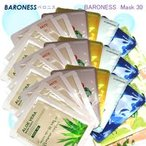 (BARONESS ベロニス)ベロニスシートマスク・10枚セット・選択可能