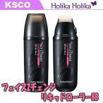 HolikaHolika(ホリカホリカ) FACE2CHANGE Liquid Roller BB フェイス 2 チェンジ リキッド ローラー BB クリームSPF30 PA++ 選択3カラー