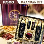 (DAANDAN BIT)Premium Hanbang 幹細胞・名品韓方化粧品 化粧水+乳液+クリーム+お試し用化粧水+お試し用乳液=全部5点セット 基礎化粧品 スキンケア