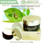 (グーリンコース GREEN COS ディオプロス Deoproce) カタツムリ(スネイル)リカバリークリーム100gリペアマシン人参クリーム100ml 選択2種類