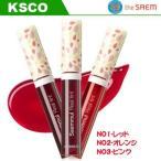 ザセム The Saem リアル ティント 9.6ml 選択3種類 韓国コスメ