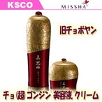 Yahoo!KSCO★新商品★美思 韓方 旧チョボヤン チョ(超)ゴンジン 美容液 クリーム 基礎化粧品 スキンケア 選択2タイプ