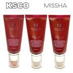 Yahoo!KSCO★選べる超お得な1+1+1セット!★(MISSHA ミシャ 美思)M Perfect Cover BB Cream パーフェクト カバー BBクリーム SPF42/PA+++ 選択2タイプ