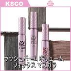 Yahoo!KSCO★NEW新商品★(ETUDE HOUSE エチュードハウス) Curl Fix Mascara ラッシュパーム カール フィックス マスカラ 選択4タイプ