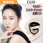 CLIO クリオ Kill Cover Conceal Cushion キルカバー コンシラークッション企画セット選択2タイプ