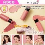 ★NEW!新色登場!!★MISSHA(ミシャ) Coloring Multi Stick カラーリングマルチスティックブラッシャー チーク ミシャ チーク 選択10タイプ