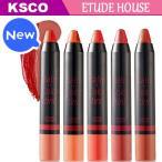 Yahoo!KSCO新商品 ETUDE HOUSE エチュードハウス バーム&カラー ティント オイル&マット スティック リップ 選択5タイプ