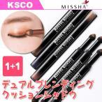 Yahoo!KSCOお買い得2セット MISSHA ミシャ Dual Blending Cushion Shadow デュアル ブレンディング クッション シャドウ  アイシャドウ チップ ブラウン