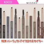 Yahoo!KSCONEW 新商品 MISSHA ミシャ パーフェクト アイブロウ スタイラー Perfect Eyebrow Styler選択6タイプ