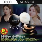 Yahoo!KSCONEW 新商品 MISSHA ミシャ シグネチャーオーラテンションロングウェアカバー/ディープモイスチャー 16g 本品または詰め替え用のみ選択12タイプ