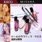 Yahoo!KSCONEW 新商品 MISSHA ミシャ パールインラブブロス 5.3ml メイクアップ リップグロス パール しっとりツヤ感/唇 口紅 ティント  全6カラー