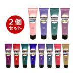 Yahoo!KSCOETUDE HOUSE エチュードハウス 新商品 1+1 !! 2トーントリートメントヘアカラー 150ml 選択5カラー