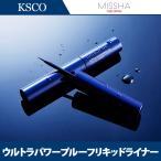 Yahoo!KSCONEW 新商品 MISSHA ミシャ ウルトラパワープルーフリキッドライナー ウォータープルーフ water zero formula