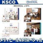 MEDIHEAL メディヒール BTS & MEDIHEAL シートマスクスペシャルセット メディヒールスペシャルセット 防弾少年団 バンタン 韓国コスメ