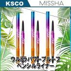 Yahoo!KSCONEW 新商品 MISSHA ミシャ (リニューアル) ウルトラ パワー プルーフ ペンシル ライナー 韓国コスメ 正規品